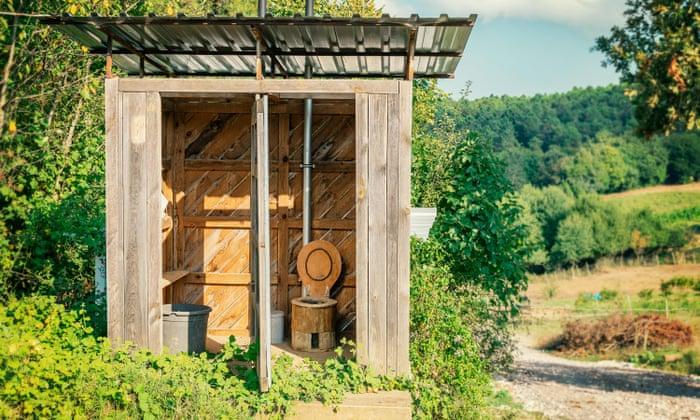 ห้องน้ำกลางป่า