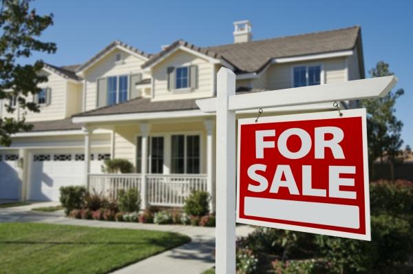 ซื้อบ้านจากกรมบังคับคดี